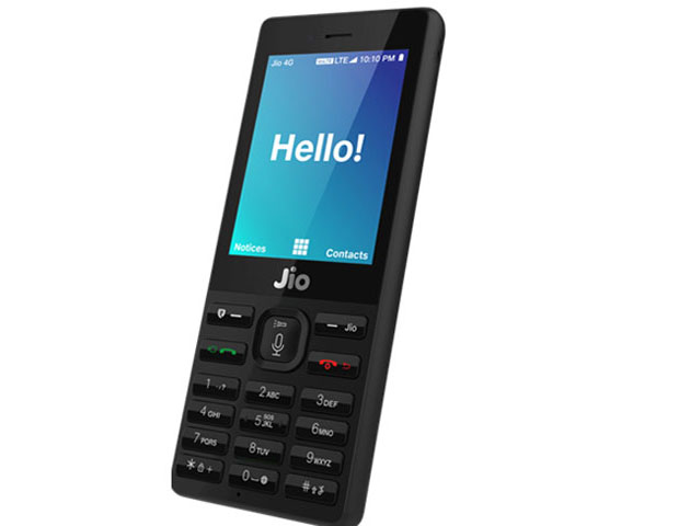Exclusive Jio Feature Phone 4G Support - Price, Specification, Photos, Sale date