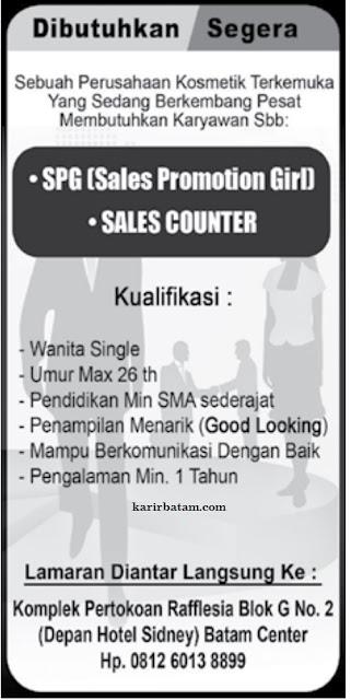 Lowongan Kerja Sales Promotion Girl Maret 2017