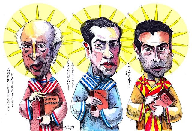 """Τρεις φωστήρες για το Μακεδονικό ζήτημα είναι το θέμα της γελοιογραφίας του IaTriDis για την Κρητική εφημερίδα """"Άποψη του Νότου"""" με αφορμή τον εορτασμό των τριών Ιεραρχών την ώρα που συνεχίζεται η διαπραγμάτευση για το Μακεδονικό."""