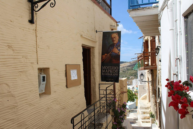 House, and now museum, of famous 'rebetis' - Markos Vamvakaris - in Ano Syros - Cyclades Greece