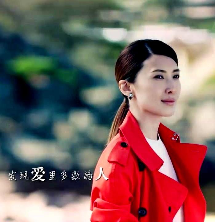 Jeanette Aw, 欧萱 (Ōu xuān)
