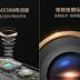 Oppo lanceert R9s-smartphone volgende week