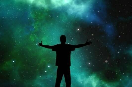 Свемир, Космос
