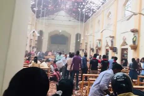 Sri Lanka bomb blast at easter
