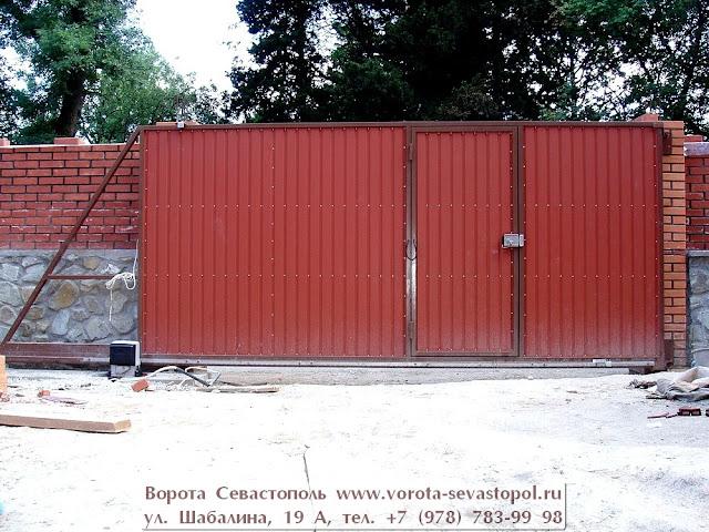 Откатные ворота Севастополь цены
