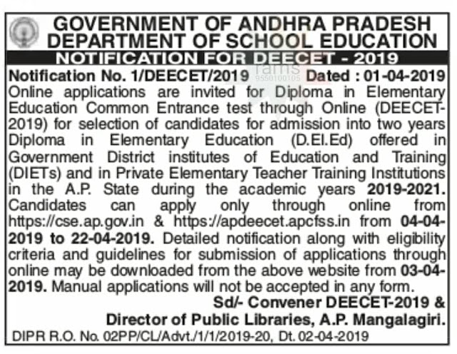 AP DEECET 2019-Exam Date ,Notiifcation, Application Form AP DEECET 2019 Eligibility, Application Form, Pattern, Syllabus, Result | AP DEECET 2019-Exam Date ,Notiifcation, Application Form | Andhra Pradesh DIETCET – AP DEECET 2019 Notification, Eligibility, Exam Dates, Pattern | AP DEECET 2019 Important Dates – Andhra Pradesh DIET CET Exam Schedule | AP DEECET 2019 Notification- eligibility, application, dates | AP DEECET 2019 Notification – Apply Online, Exam Dates, Eligibility @ apdeecet.apcfss.in | AP DEECET Application Form 2019/2019/04/AP-DEECET-2019-notification-online-application-syllabus-exam-pattern-exam-dates-hall-tickets-results-model-question-papers-download-apdeecet.apcfss.in.html