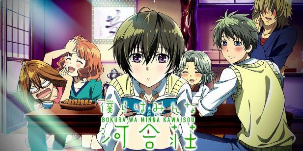 Anime Romance Slice of Life Terbaik - Bokura wa Minna Kawai-sou