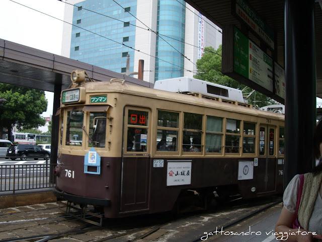 Tram Hiroshima