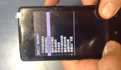 Cara Hard Reset via Recovery Mode Lenovo A1000 Bahasa China