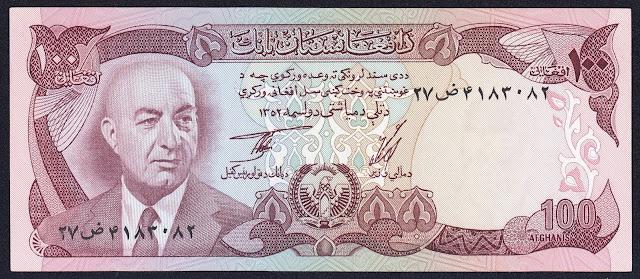 Afghanistan Banknotes 100 Afghanis banknote 1973 President Mohammad Daud Khan