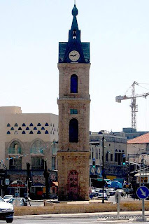 Jaffa Clock Tower (Migdal haShaon Yafo)