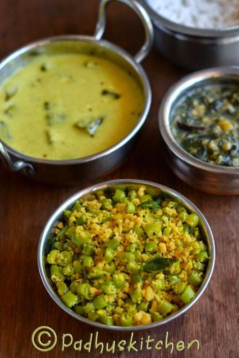 Beans paruppu usili recipe paruppu usili curry tamil brahmin recipes beans paruppu usili forumfinder Images