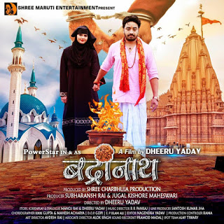Bhojpuri movie Badrinath 2019 wiki, full star-cast, Release date, Actor, actress, Song name, photo, poster, trailer, wallpaper
