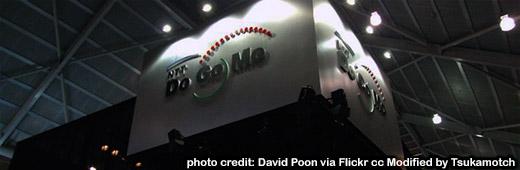 NTT DoCoMo Booth