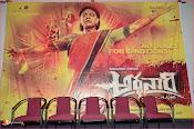 Ardhanari Movie Successmeet-thumbnail-6