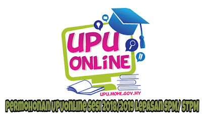 Permohonan UPUOnline Sesi 2018/2019 Lepasan SPM/ STPM