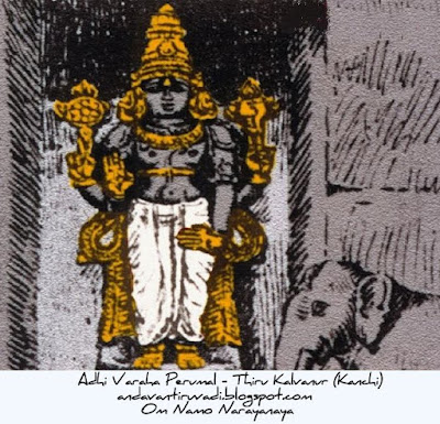 108 திவ்யதேசம், KANCHIPURAM, TEMPLE VISITS, கண்ணுக்கினியன கண்டோம், தொண்டைநாடு திவ்யதேசம்,