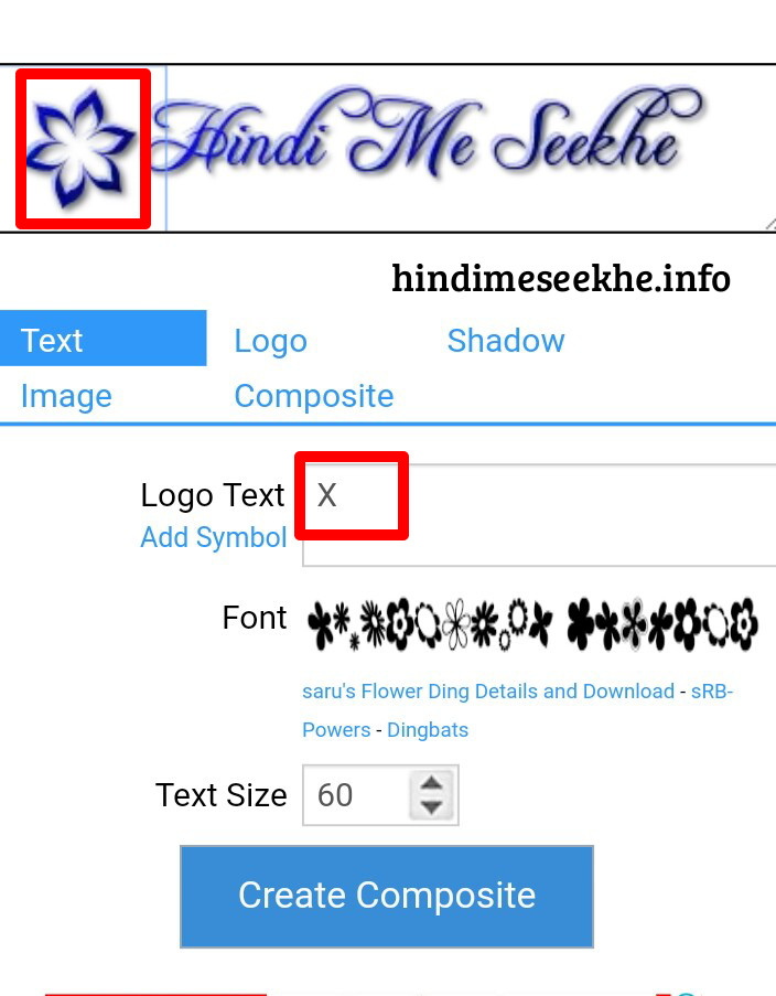 online-stylish-logo-design-kaise-banaye