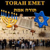 Torah_emet