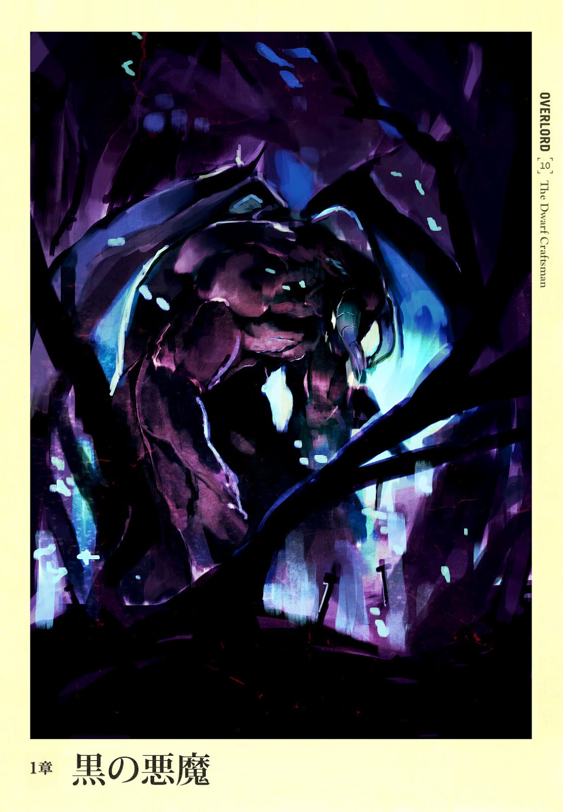 Skythewood translations: Overlord Volume 10 Chapter 1