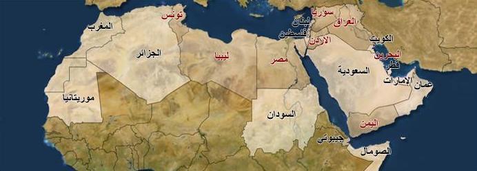 Món àrab islam islàmic Pròxim Orient musulmans golf Pèrsic Al-Jazeera