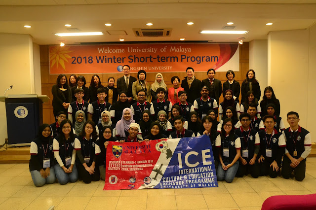 University of Malaya's International Culture and Education Exchange Programme