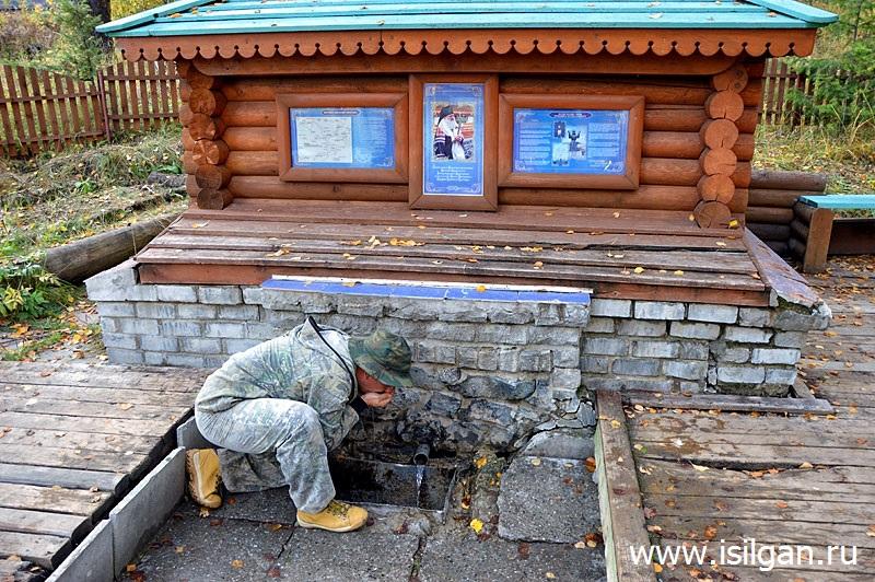 Источник Серафима Саровского. Город Новоуральск. Свердловская область