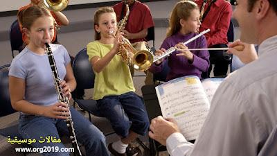 متى ينبغي أن أبتدئ في تعليم طفلي العزف بإحدى الآلات الموسيقية ؟