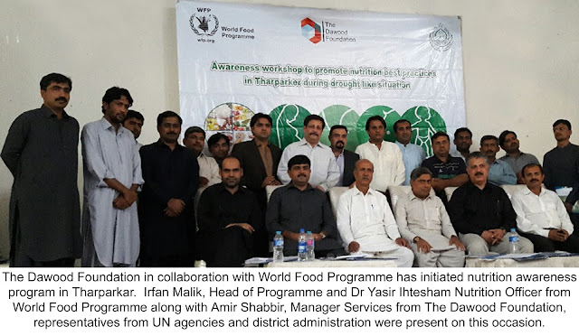 World Food Programme & Dawood Foundation Launch Nutrition Awareness Campaign in Tharparkar