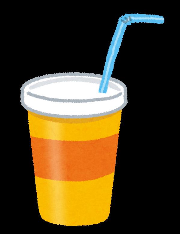 「イラスト 飲み物」の画像検索結果