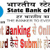 SBI Bank में Online Pan Card Submit कैसे करते है ,( retail.onlinesbi.com )