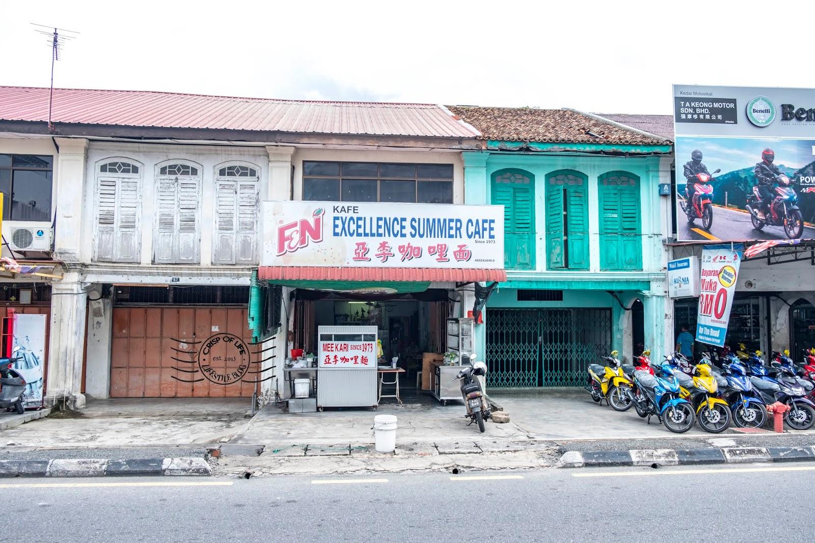 Curry Mee Since 1973 亚李咖哩面 @ Excellence Summer Cafe, Jalan Putra, Alor Setar