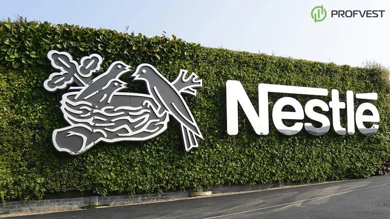 Компания Нестле история известного бренда