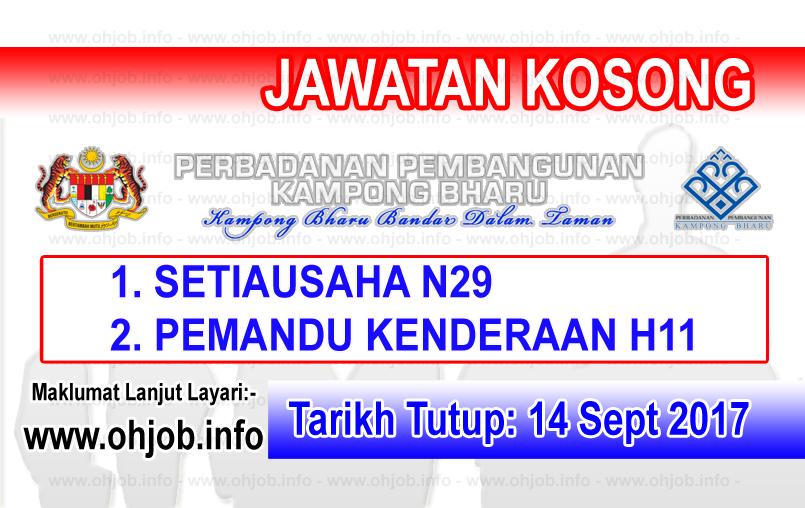 Jawatan Kerja Kosong PKB - Perbadanan Pembangunan Kampong Bharu logo www.ohjob.info oktober 2017