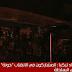 رئيس وزراء تركيا: القيادة العسكرية أمرت كل الجنود بالعودة إلى قواعدهم