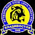 FC Luch-Energiya Vladivostok 2019/2020 - Effectif actuel