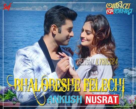 Bhalobeshe Felechi - Ami Je Ke Tomar, Ankush, Nusrat
