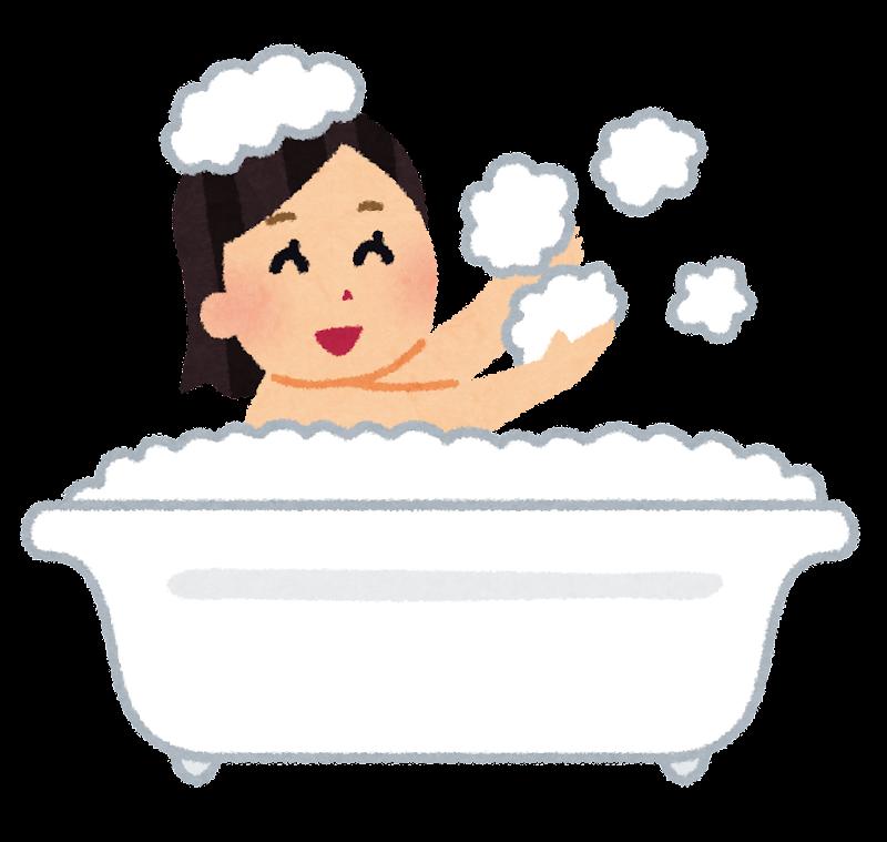 泡風呂のイラスト   かわいいフリー素材集 いらすとや