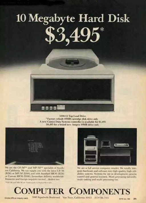 Old days' Computer Advertisements 29