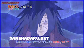 Suble Indonesia Naruto Shippuden Episode 4 naruto shippuden 323 suble indonesia samehadaku net png x