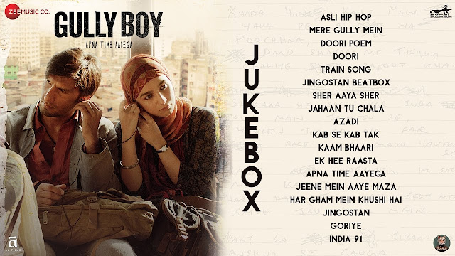 Doori Lyrics | Gully Boy | Ranveer Singh | Rishi Rich | Javed Akhtar