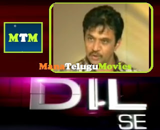 Hero Arjun in Dil Se -Independance Day Special