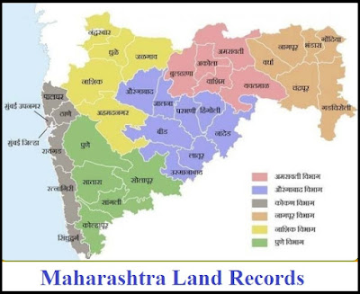 list-of-all-officials-sites-to-get-online-7-12-utara-maharashtra