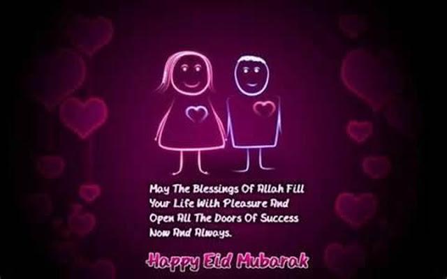 Eid-Mubarak-wishes-2016