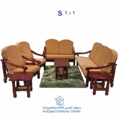 الاثاث المنزلي العيسي للاثاث بالكويت