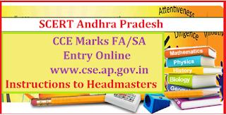 Summative Marks CSE web Online Eantry Format