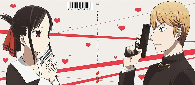Download Masayuki Suzuki – Love Dramatic feat. Rikka Ihara ラブ・ドラマティック / 鈴木雅之
