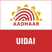UIDAI Vacancies