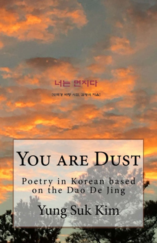 You are dust