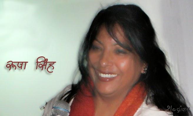 कहानी, रूपा सिंह, पाखी, हिंदी मैगज़ीन, hindi, kahani, Rupa Singh, Roopa Singh, Pakhi, hindi kahani online, hindikahani,